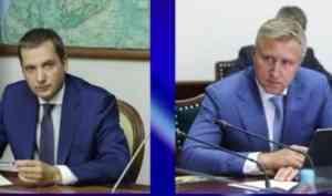 Врио губернатора Архангельской области выступил за объединение региона с НАО