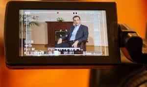 Что отвечал Цыбульский на пресс-конференции в режиме онлайн: полное видео беседы