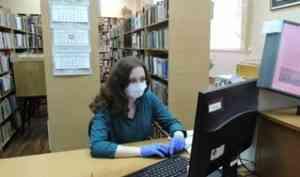 Библиотеки Архангельска возобновили работу