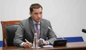 Александр Цыбульский ответил на вопросы федеральных, региональных и муниципальных СМИ