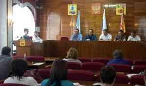 Представители ООО «Экоинтегратор» приняли участие в совете глав муниципалитетов Вельского района