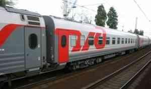 С 16 июля поезд Архангельск - Москва начинает курсировать ежедневно