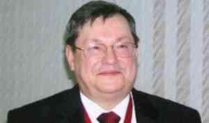 Приглашаем к участию в Открытом конкурсе студенческих научных работ имени В.Н. Булатова