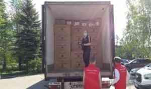 «Помогаем тем, кому трудно» - жители Архангельской области получат продуктовые наборы