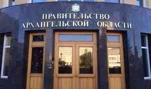 В правительстве Архангельской области изменилась работа из-за коронавируса