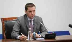Около 22 миллиардов рублей требуется для расселения аварийных домов в Поморье