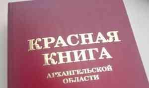 Вышло обновлённое издание Красной книги Архангельской области