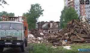 В Архангельске продолжается снос ветхих домов