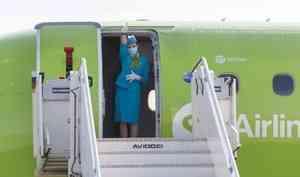 Деньги за пропавшие из-за коронавируса авиабилеты вернут через три года