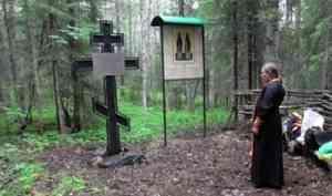 Архангелогородцы помолились на месте мученической смерти последнего дореволюционного настоятеля Соловков