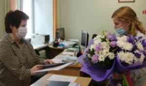 Выпускники САФУ получают дипломы