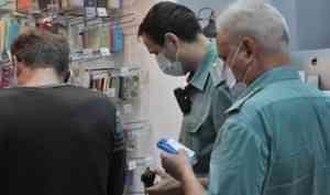 В Архангельске изъяли 117 подозрительных аксессуаров для техники Apple