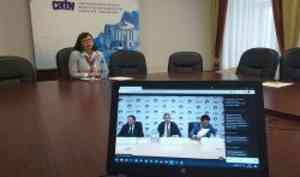 Валерий Фальков представил дизайн Программы стратегического академического лидерства