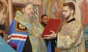 Митрополит Корнилий помолился за Божественной литургией в праздник иконы Божией Матери «Троеручица»
