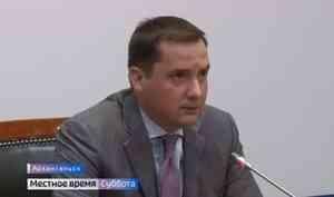 Теле-версия пресс-конференции региона Александра Цыбульского
