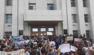 Звание столицы протестов переходит от Архангельска Хабаровску
