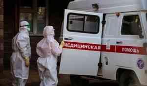 Оперштаб России: за последние сутки в Архангельской области у 115 человек подтвердился COVID-19