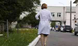 Оперштаб региона подтвердил 134 новых случая с COVID-19 в Архангельской области