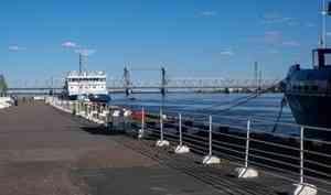13 июля в Архангельске будет +21°C