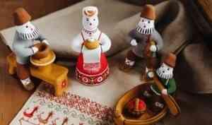 Глиняная игрушка и обрядовая выпечка: в «Малых Корелах» подвели итоги конкурса «Народ-художник»