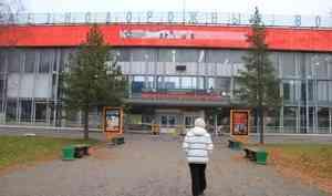 Площадь перед железнодорожным вокзалом в Архангельске планируют благоустроить к началу октября