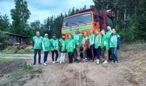 Регоператор Архангельской области поддержал эко-проект «Чистый регион»