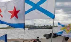 Отряд кораблей Северного флота примут участие в главном параде в честь Дня ВМФ