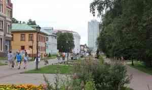 Чумбаровка и Поморская: где еще продлили отключение горячей воды в Архангельске