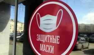 В Архангельске могут усилить антикоронавирусные меры из-за роста заболеваемости