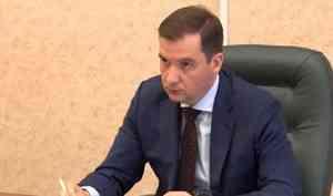 Вопросы благоустройства Александр Цыбульский обсудил сглавой Няндомского района