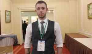Олег Элент: САФУ даёт возможность выйти на новый уровень