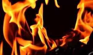 За поджог дома возлюбленной архангелогородцу дали условный срок