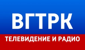 МЧС России поздравляет ВГТРК с 30-летним юбилеем