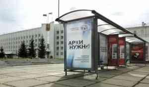 Цыбульский собрал в избирательный фонд больше прочих кандидатов вместе взятых