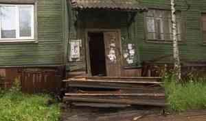 ВАрхангельске сошел сосвай очередной деревянный дом