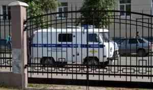 В центре Архангельска усилиями наряда Росгвардии задержан наркопреступник