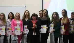В САФУ состоится награждение победителей конкурса «Золотой фонд университета»