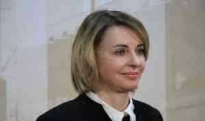 Суд признал недействительным диплом Сыровой: собираем подробности в режиме онлайн