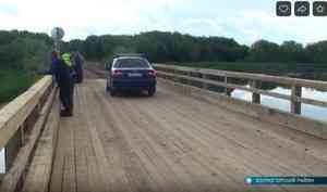 ВХолмогорском районе восстановили мост, пострадавший отпаводка ещё прошлой осенью
