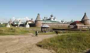 Коронавирусные ограничения: Соловки открыли для туристов, экскурсии на воздухе разрешили
