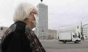 Как менялось количество заболевших COVID-19 в Архангельске за последние 2 недели — график