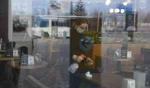 Предприниматели Архангельской области получат компенсацию за дезинфекцию из бюджета
