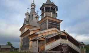 Журналист Андрей Лошак в выпуске «вДудь» включил Архангельскую область в топ-3 красивых мест России