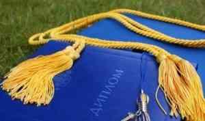 Суд лишил спикера городской Думы Архангельска диплома о высшем образовании