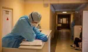 Федеральный оперштаб сообщил еще о пяти смертях от коронавируса в Архангельской области