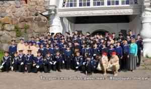 Фильм «Соловецкая школа юнг» удостоен золотой медали конкурса «Патриот России-2020»