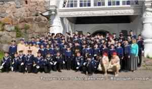 Фильм «Соловецкая школа юнг» получил золотую медаль конкурса «Патриот России-2020»
