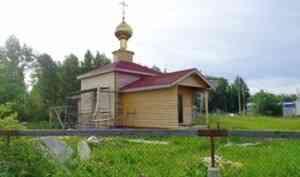 Продолжается строительство храма в Рикасихе под Архангельском