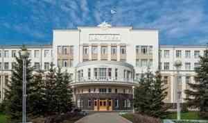 Митрополит Корнилий встретился с врио губернатора Архангельской области Александром Цыбульским