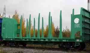«Архбум» получил новую партию вагонов от «Объединенной Вагонной Компании»